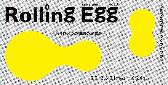 スクリーンショット(2012-04-27 0.13.43).jpg