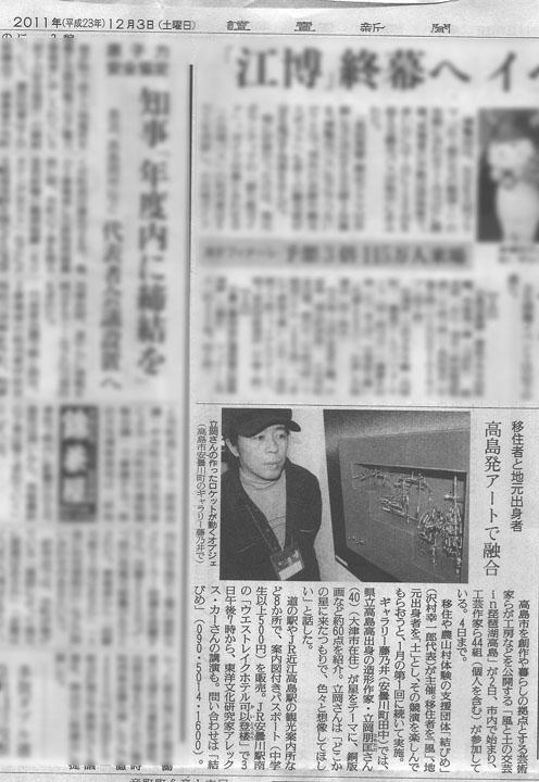 朋匡新聞.jpeg